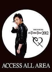 """三浦大知:『DAICHI MIURA """"exTime Tour 2012""""』DVD/Blu-ray+LIVE ALBUM発売中!!!!"""